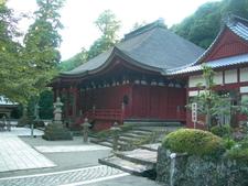 Kongōshō Ji