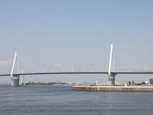 Konohana Ponte