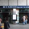 Seokgye Station