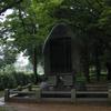 Gyerim Forest Monument