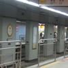 Moran Station