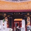 Confucius Shrine