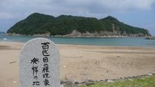 Kōjima