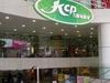 Kowloon City Plaza Main Enterance