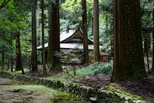 Kōzan-ji