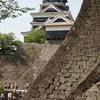 The Steep Stone Walls