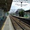 Kunijima Station