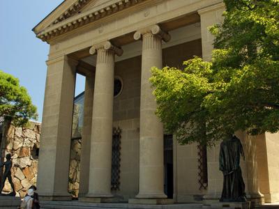 Ohara Art Museum