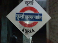 Kurla Railway Station