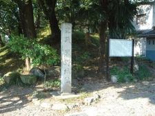 Marker At Kurono Castle