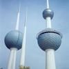 Kuwaittower