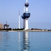 Kuweit Towers