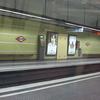La Bonanova Station