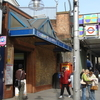 Ladbroke Grove Tube Station