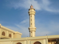 Uganda National Mosque
