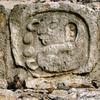 La Joyanca - Petén Department - Guatemala