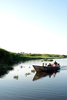 Lake Kyoga