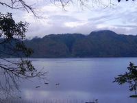 Lake Laut Tawar