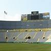 Lambeau  Field Bowl