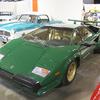 Lamborghini Countach - California Automobile Museum