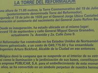 Torre Reformer