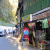 Landour Shops