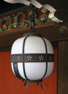 Lanterns Hang From The Eaves Of The Main Buildings