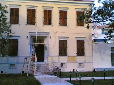 Latife Hanim House Karsiyaka