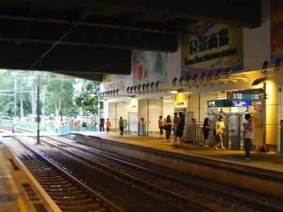 Leung King Stop