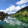 Lijiang Black Dragon Pool & Pagoda