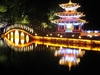 Lijiang Black Dragon Pool Park Night View
