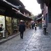 Lijiang Old City Shops