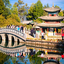 Cidade Velha de Lijiang