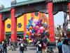 Lima Chinatown