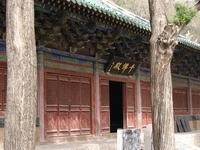 Lingyan Temple