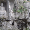 Stone Carvings At Feilai Feng
