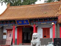 Linyi