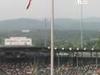 Little  League  World  Series And  Lamade  Stadium