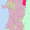 Location Of Kazuno In Akita Prefecture