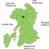 Location Of Kikuy In Kumamoto