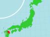 Location Of Ita Prefecture