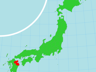 Location Of Ita Prefecture