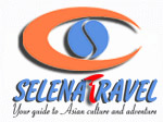 Selena Travel Mongolia