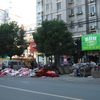 Lucheng, Beijing