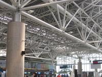 Nanjing Lukou Aeroporto Internacional