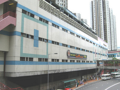 Luk Yeung Galleria