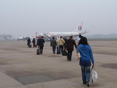 Luoyang Airport