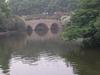 LuXun Park Bridge