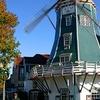 Lynden Wind Mill By Julius Reque