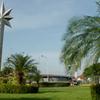 La Chinita International Airport